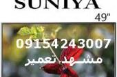 نمایندگی تعمیرات تلویزیون سونیا مشهد